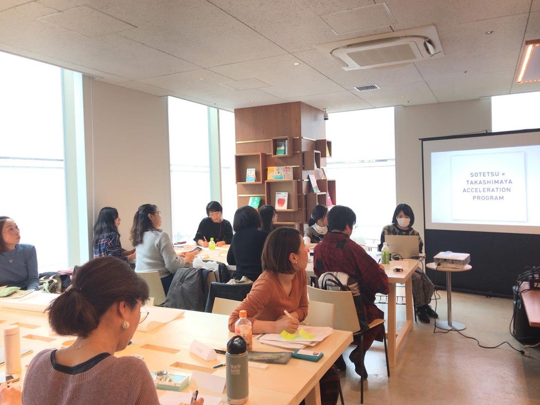 ママの起業を応援する 3ヶ月間のビジネス講座(女性起業家講座)有料起業講座2 二俣川駅フタマタリバーライブラリーにて