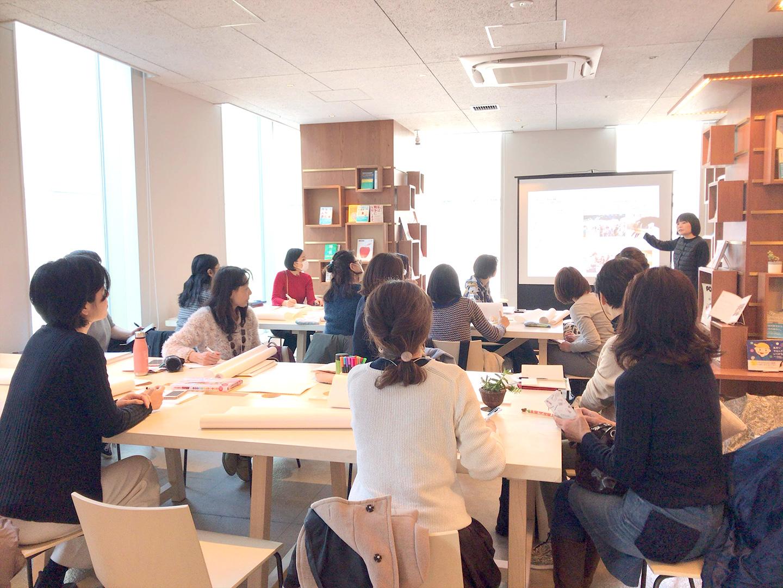 ママ起業ビジネス講座:実践講座3日目