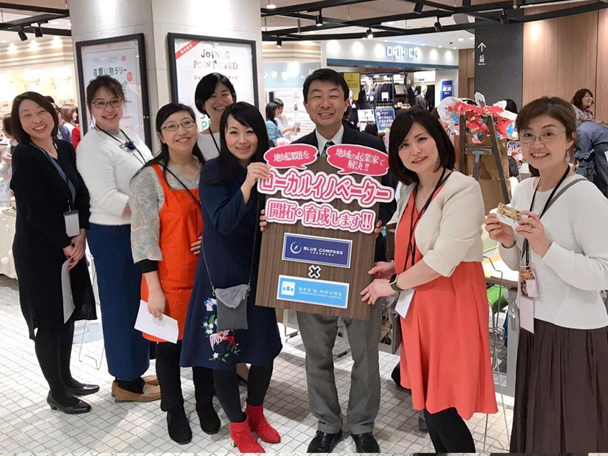 ママの起業を応援する 3ヶ月間のビジネス講座(女性起業家講座)ローカルイノベーターEXPO 横浜市会議員古川なおきさんが駆けつけてくださいました♪