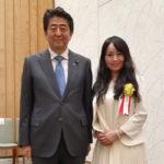 内閣府「女性のチャレンジ賞特別部門賞」を受賞しました