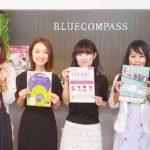 横浜市の女性起業家支援事業のチラシあります!