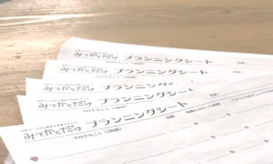横浜女性起業家のイベント「女子もくもく会」