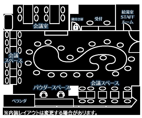 横浜駅徒歩4分女性専用コワーキングスペース「ブルーコンパス」内装