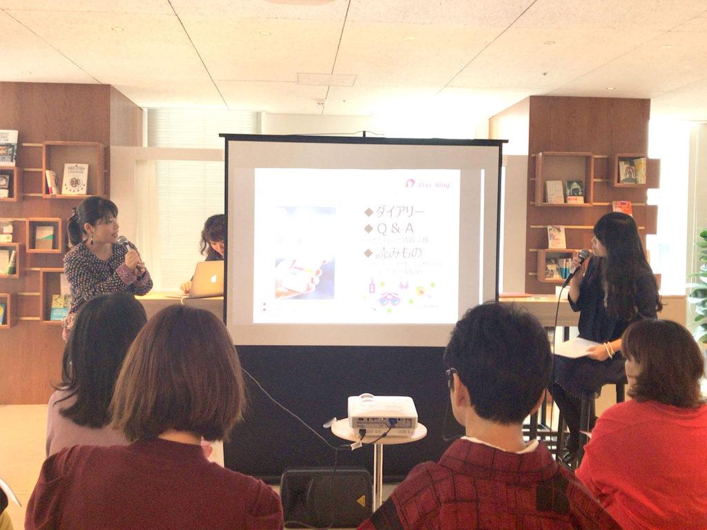 ママの起業を応援する 3ヶ月間のビジネス講座(女性起業家講座)相鉄線二俣川駅二俣リバーライブラリーオリエン二日目