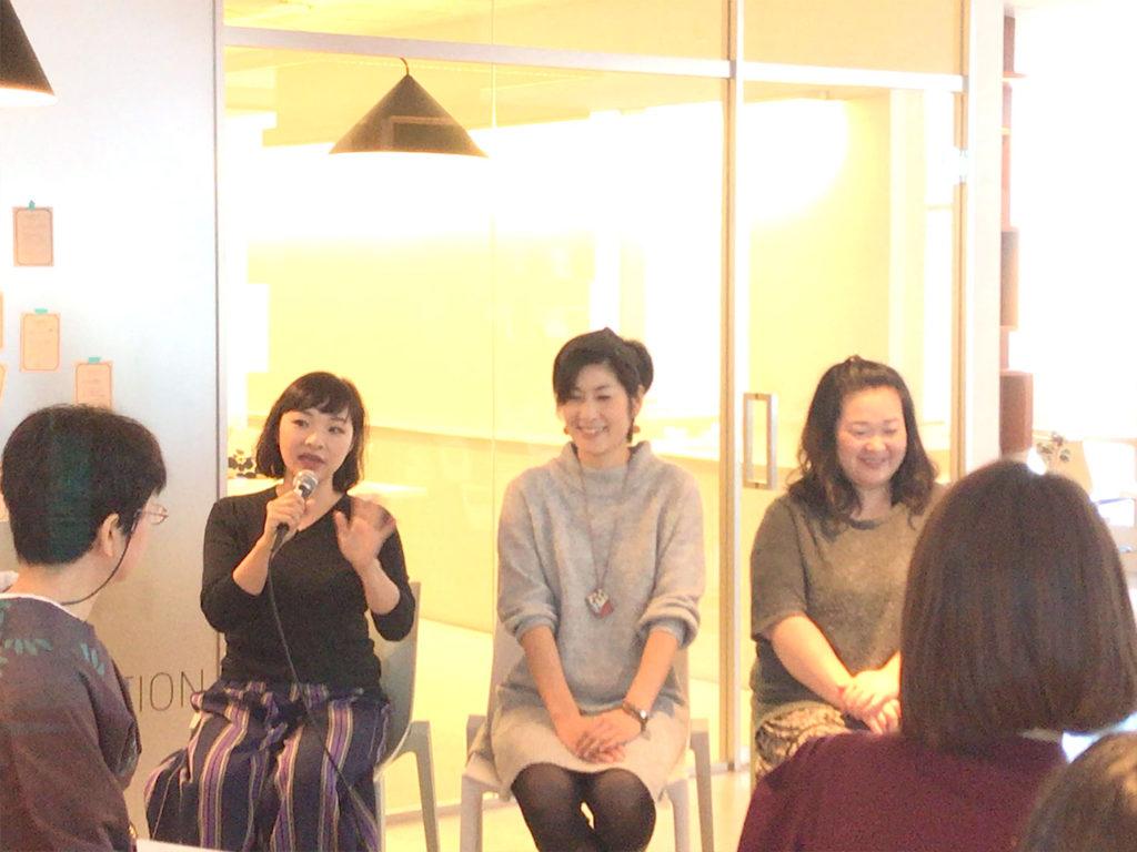 ママの起業を応援する 3ヶ月間のビジネス講座(女性起業家講座)相鉄線二俣川駅二俣リバーライブラリーオリエン三日目