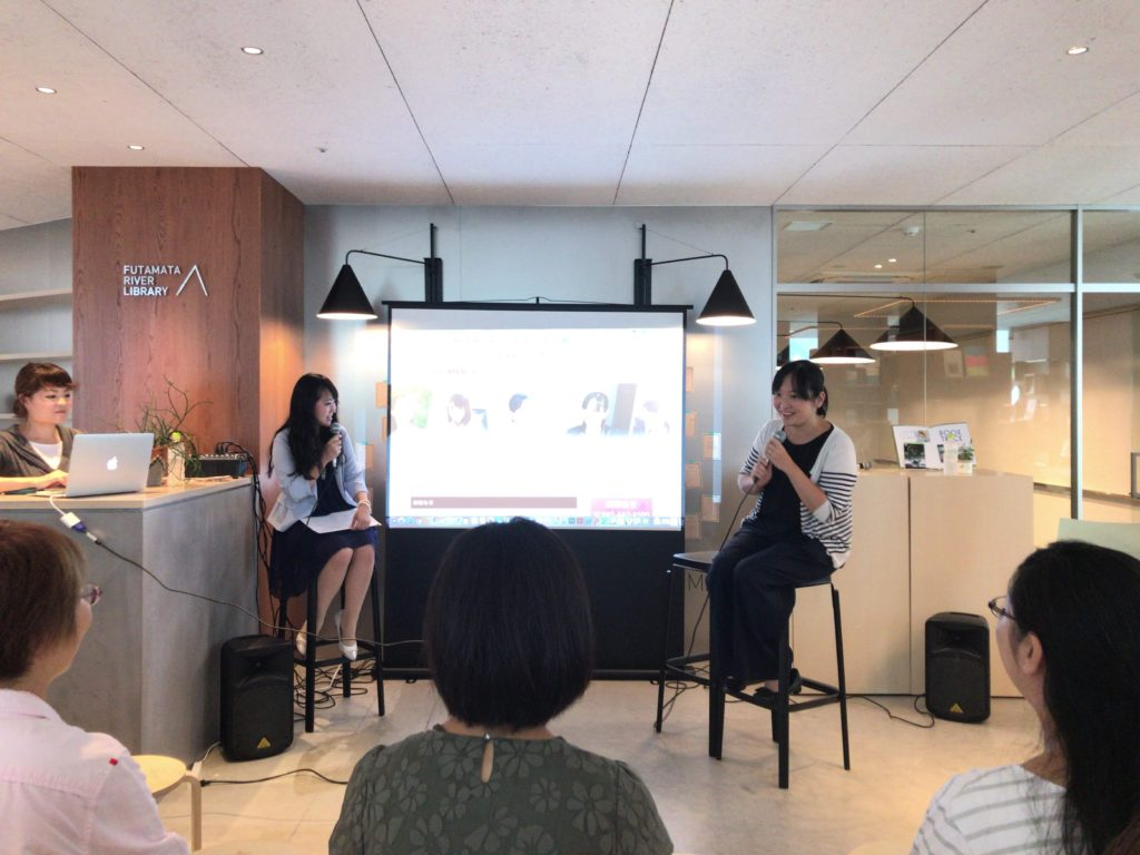ママの起業を応援する 3ヶ月間のビジネス講座(女性起業家講座)相鉄線二俣川駅二俣リバーライブラリー