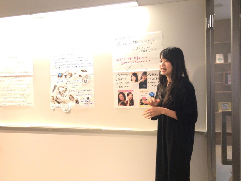 ママ起業ビジネス講座:実践講座2日目