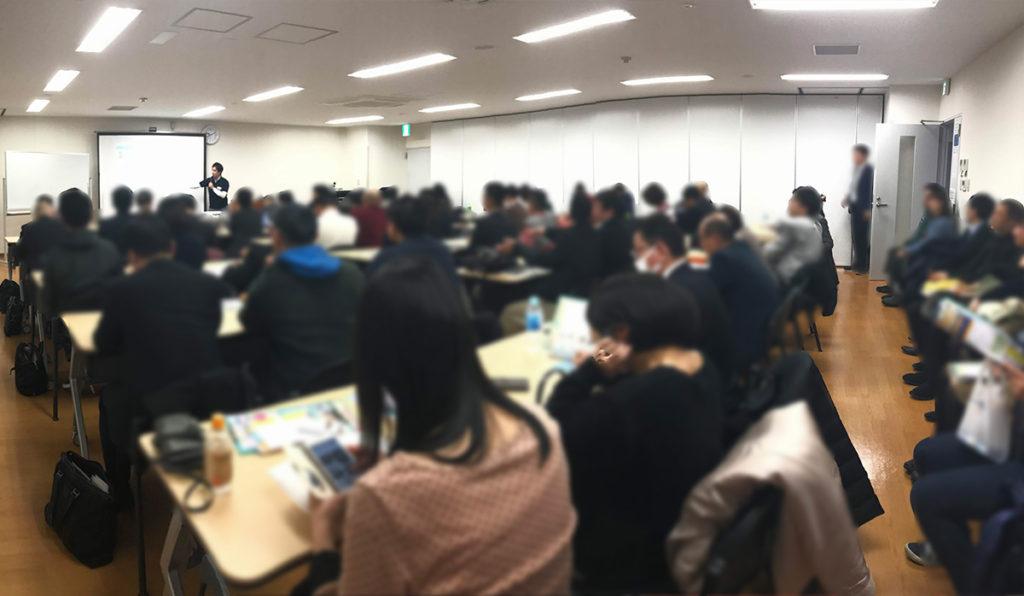 かながわ・スタートアップ・ガイダンス1日目 藤沢商工会議所