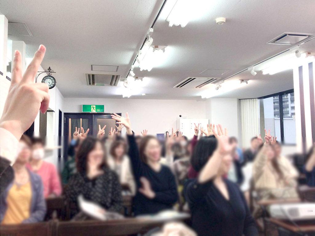 かながわ・スタートアップ・ガイダンス2日目 株式会社ベアーズ 取締役副社長 髙橋ゆき氏 横浜女性専用コワーキングスペースにて先輩女性起業家講演会