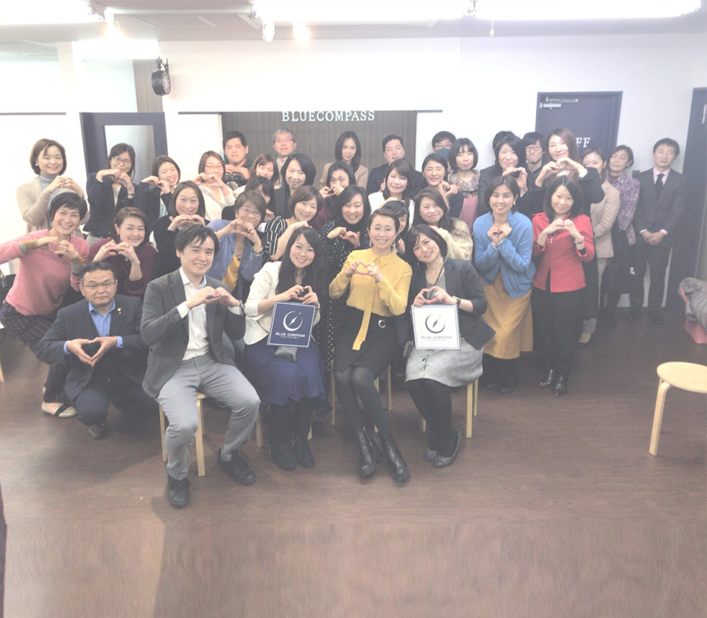 横浜女性起業家シェアオフィス&コワーキング、バーチャルオフィス、レンタルスペース