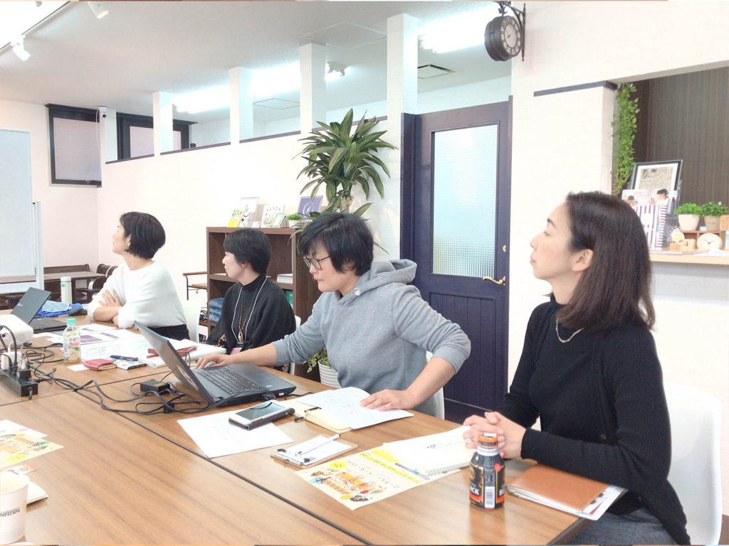 ママの起業を応援する 3ヶ月間のビジネス講座(女性起業家講座)有料起業講座番外編
