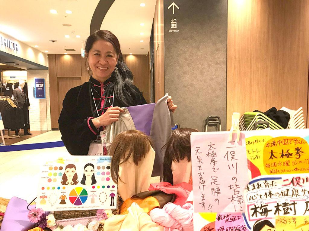 ママの起業を応援する 3ヶ月間のビジネス講座(女性起業家講座)