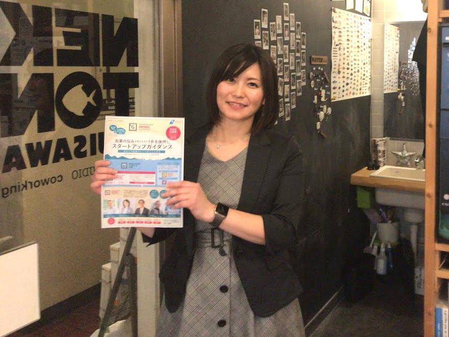 ブルーコンパス 「湘南経済新聞」に掲載されました
