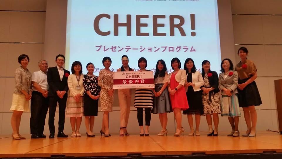 女性起業家プレゼンテーションプログラム「CHEER!」登壇しました