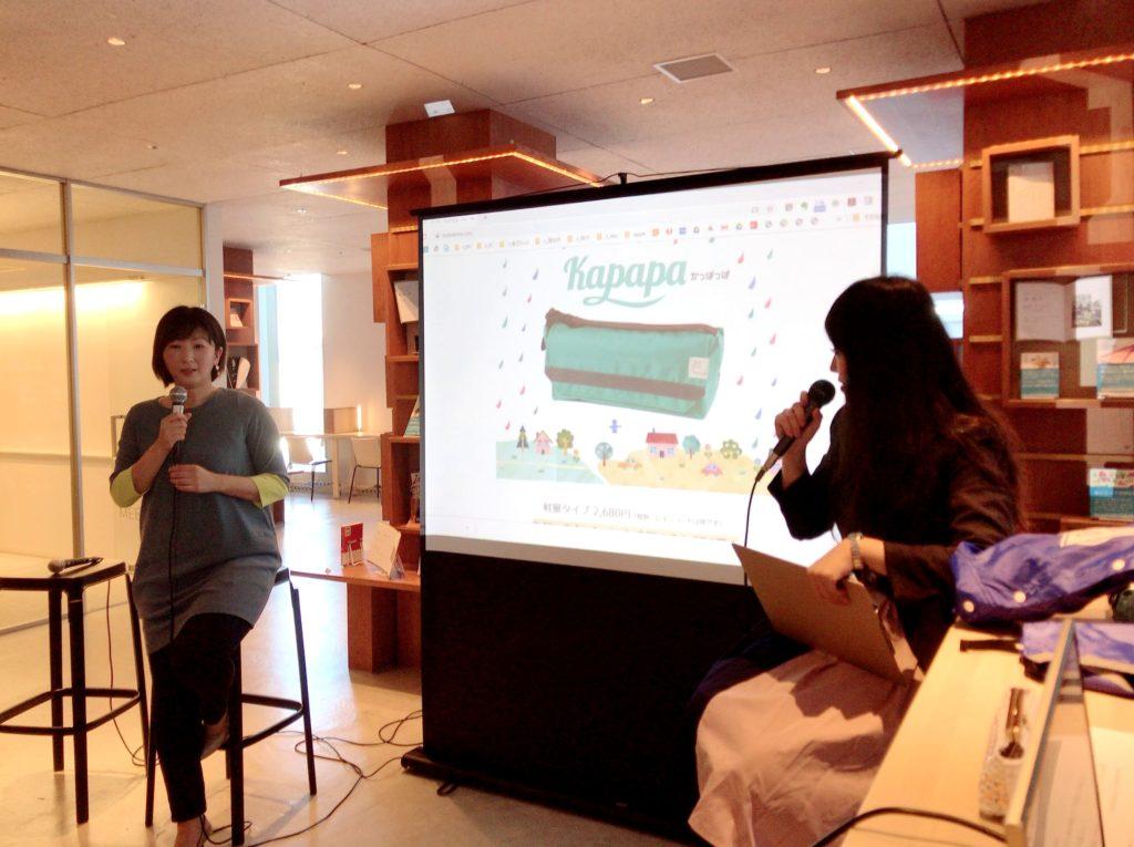 相鉄線二俣川:女性起業家講座「短期集中 ビジネスChallenge」HOLUDONA株式会社和田美香氏