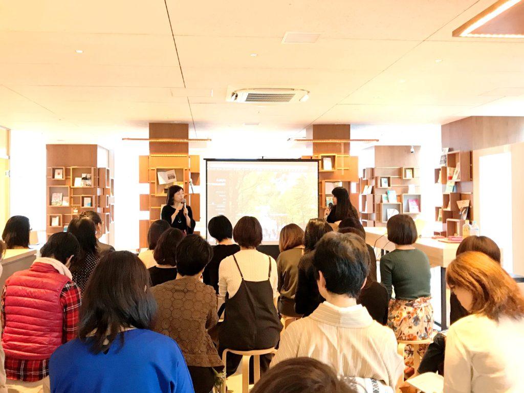 相鉄線二俣川:女性起業家講座「短期集中 ビジネスChallenge」株式会社女子トク三浦綾子氏