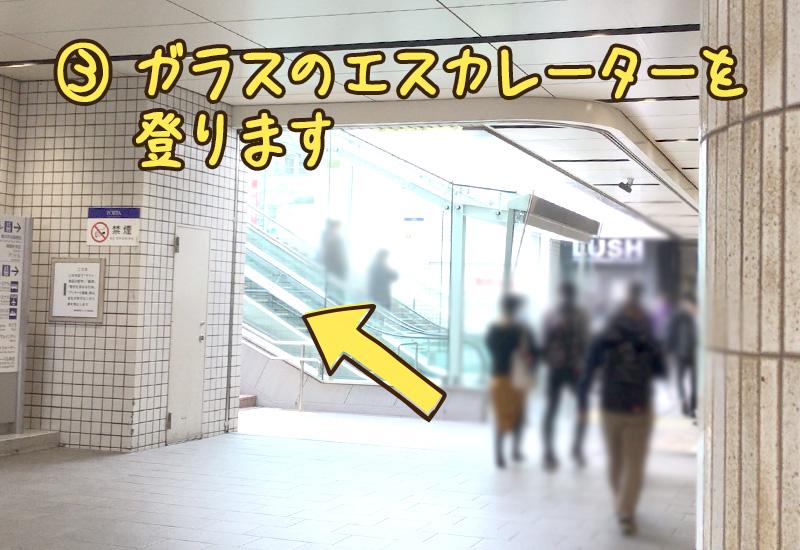 横浜東口徒歩4分女性専用コワーキングブルーコンパスアクセス3ガラスのエスカレーターを登ります