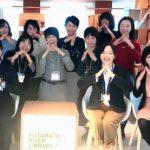 短期集中ビジネスChallenge:実践講座2日目
