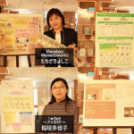 短期集中ビジネスChallenge:EXPO発表会