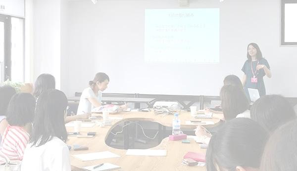 女性起業セミナー・講座・イベント