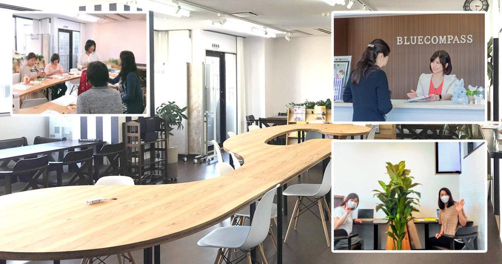 横浜女性専用コワーキングスペース