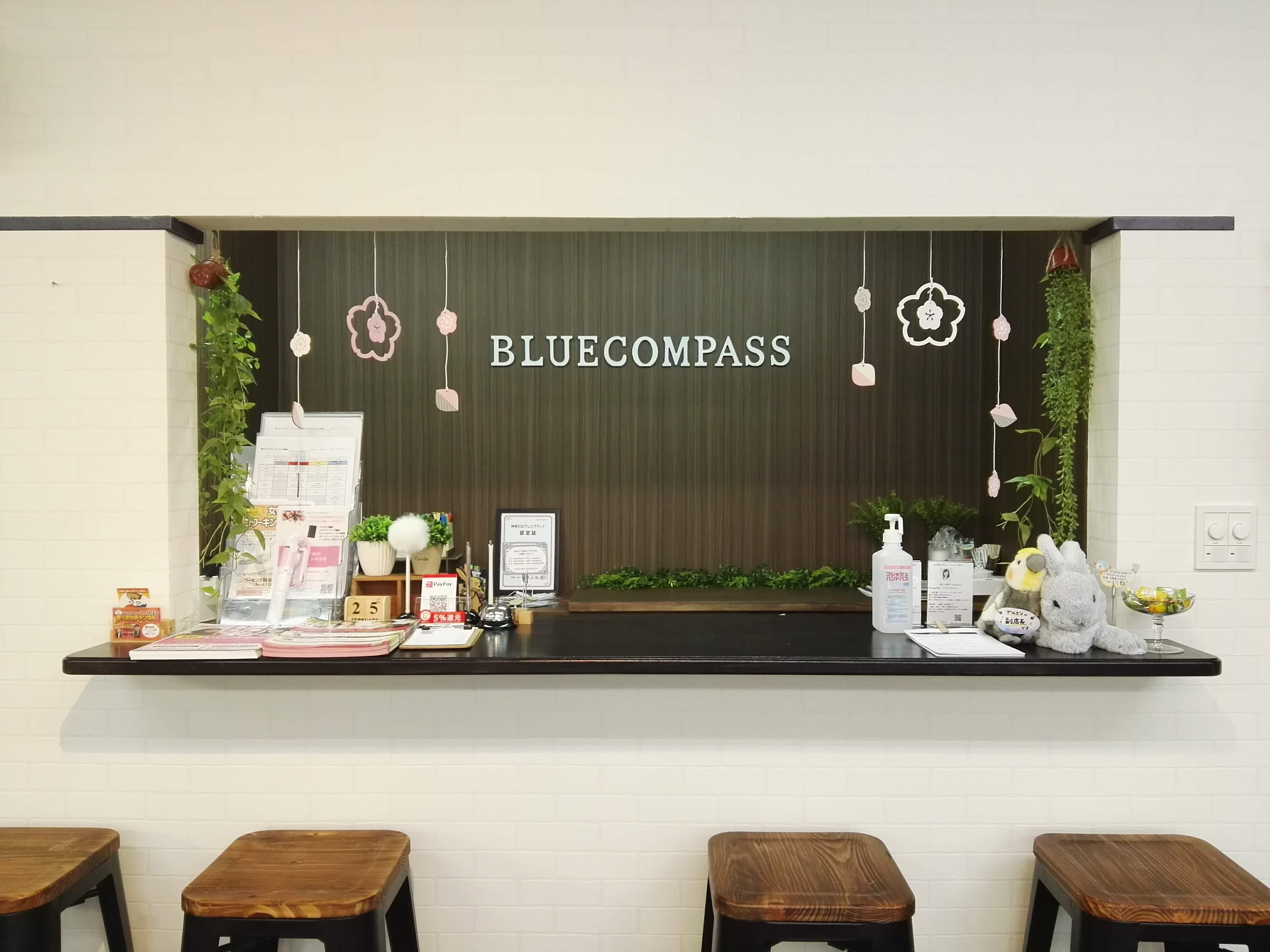 横浜駅女性専用コワーキング・女性起業家支援拠点「ブルーコンパス」
